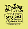 hand lettering be thankful in all with heart vector image vector image