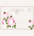 vintage postcard background template vector image vector image