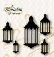 arabic lamps fanoos for ramadan kareem islamic vector image
