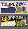 banners for grape juice vector image