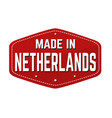 made in netherlands label or sticker vector image vector image