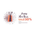 text and gift on white background vector image vector image