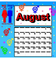 calendar for August festival womens vector image vector image