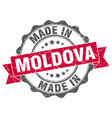 made in moldova round seal vector image vector image