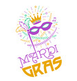 mardi gras party mask poster vector image