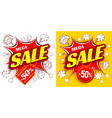mega sale advertisement banners set vector image vector image