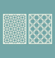 set of laser cut geometric pattern template wood vector image