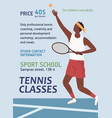 tennis classes announcement template with place vector image vector image