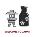 welcome to japan promotional poster with small vector image vector image
