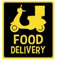 design food delivery sign vector image