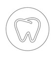 tooth icon design vector image