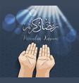 muslim hands in pose of praying on ramadan vector image