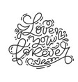 calligraphy phrase love you forever vector image vector image