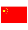 chinese national flag icon vector image vector image