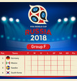 group f qualifier table russia 2018 world cup vect vector image vector image