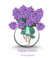 lilac flowers beautiful bouquet spring vector image