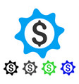 money seal flat icon vector image vector image