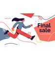 on theme season sales vector image