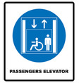 passengers elevator sign lift icon vector image vector image