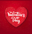 valentines day glitter red postcard vector image vector image