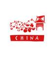 hand drawn landmarl logo of china travel vector image