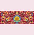 hand drawn national crimean tatar pattern vector image vector image