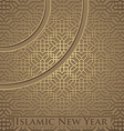 Islamic New Year vector image vector image