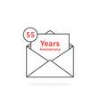 thin line 55 years anniversary logo like open vector image vector image