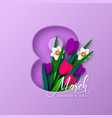 8 march greeting card for international womens day vector image vector image