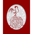 Christmas New Year s holiday cards Rooster on vector image vector image