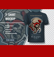 layout for printing on t-shirts ancient vector image vector image