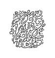 monoline calligraphy phrase you have my vector image
