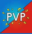 player vs player comics concept pvp game online vector image vector image