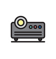 Projector icon in modern and cartoon style vector image vector image