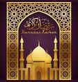 ramadan background with golden arch vector image