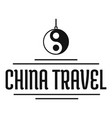 china tourism logo simple black style vector image vector image