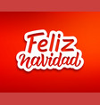 feliz navidad modern calligraphic lettering vector image vector image