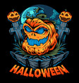 halloween pumpkin in the middle of vector image