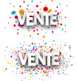 Sale paper banners vector image vector image