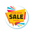 sale special offer message banner abstract badge vector image vector image