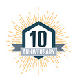 Anniversary 10 vector image vector image