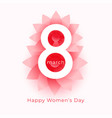 beautiful happy womens day flower greeting design vector image