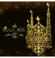English translate Eid al Adha Crescent and Star vector image vector image