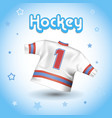 hockey t-shirt vector image