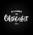 oktoberfest greeting banner with lettering vector image