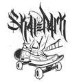 skate park no brakes t-shirt graphics vector image vector image