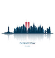 twin towers in new york city skyline vector image vector image