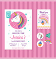 unicorn birthday invitation card template with vector image vector image