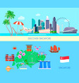 colored singapore culture banner set vector image vector image