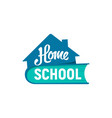 home schooling logo distance learning icon vector image